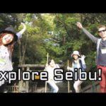 Seibu and You