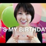 "Birthdayの発音 // Pronouncing ""birthday""〔# 072〕"