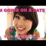 ワクワク過ぎるデート♡ // I'm going on a date!〔# 134〕