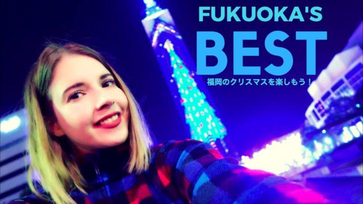 CHRISTMAS IN JAPAN 2017 | Three Ways To Celebrate in Fukuoka