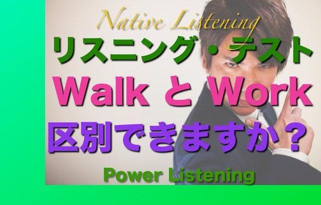 パワー 英語リスニング 8
