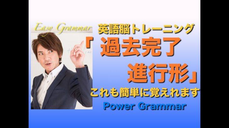 パワー 英文法 96