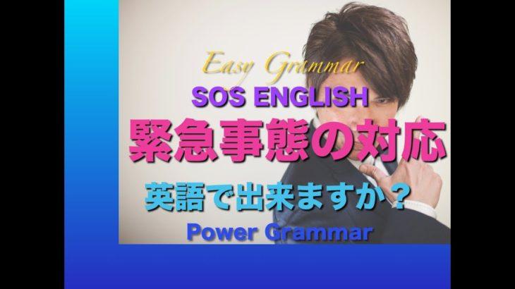 パワー 英文法 73