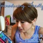 """お勧めアプリ""""フィードリー""""のご紹介!英語関連情報を纏めてインプット☆ // Introducing Feedly〔# 116〕"""