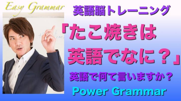 パワー 英文法 131
