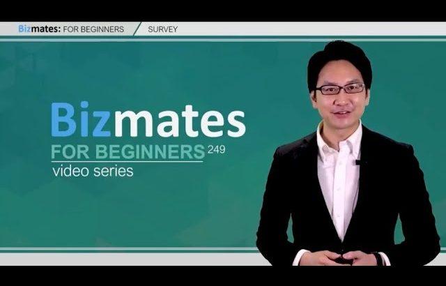 "Bizmates初級ビジネス英会話 Point 249 ""Survey"""