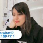 【プラスワン英語法】1分で英語学習~ねぇ~聞いて!~(Guess what⁉︎)