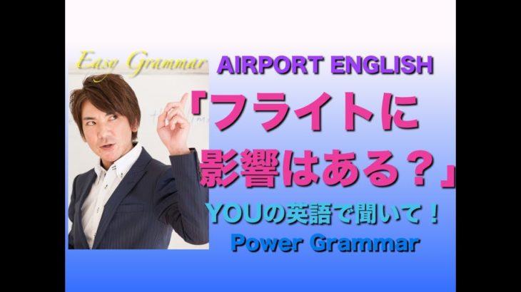 パワー 英文法 84