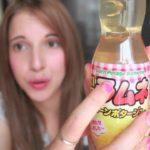 日本の夏の代表、ラムネ!(・・・コーンポタージュ味!?) Japanese Ramune Cider! (Wasabi? Curry? Takoyaki!?)