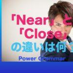 パワー 英文法 25
