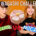 Japanese Desserts With Erica Lion | 和菓子対戦!誰がうまく作ったのか!