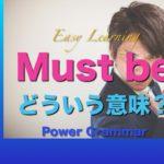 パワー 英文法 30