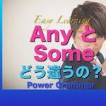 パワー 英文法 32