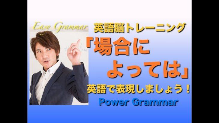 パワー 英文法 87