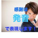 パワー 英語発音 56