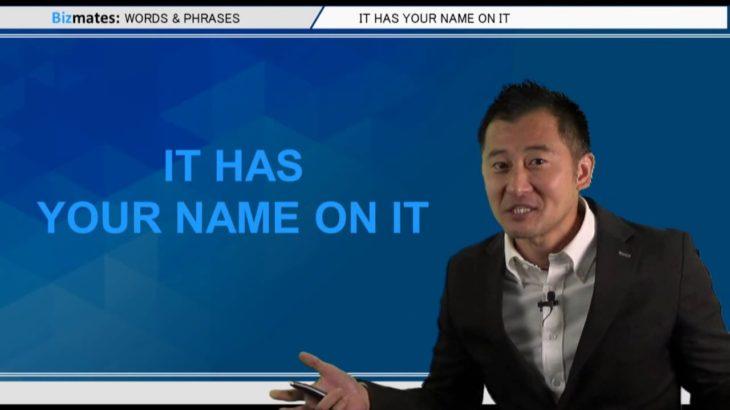 """Bizmates無料英語学習 Words & Phrases Tip 241 """"It has your name on it"""""""
