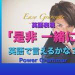 パワー 英文法 51