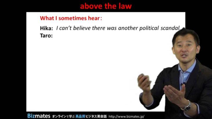 """Bizmates無料英語学習 Words & Phrases Tip 201 """"above the law"""""""