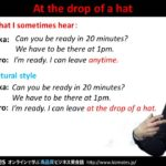"Bizmates無料英語学習 Words & Phrases Tip 192 ""at the drop of a hat"""