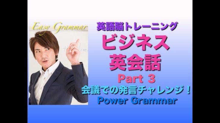 パワー 英文法 116