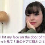 【プラスワン英語法】1分で英語学習~お気の毒に~(I'm sorry.)