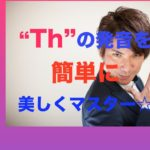 パワー 英語発音 72