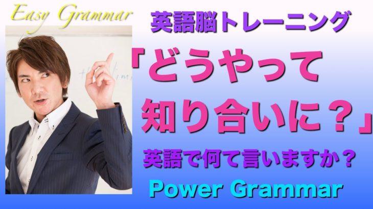 パワー 英文法 130