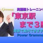 パワー 英文法 92