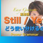 パワー 英文法 42
