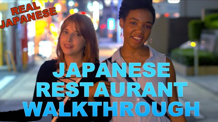 JAPANESE RESTAURANT WALKTHROUGH! A Japanese Language Guide For Eating Out!! 外食中に出て来る日本語!