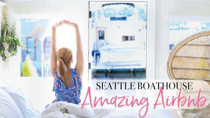 Netflixに出てたシアトルの素敵すぎるボートハウス!知らずに泊まってたw〔#725〕