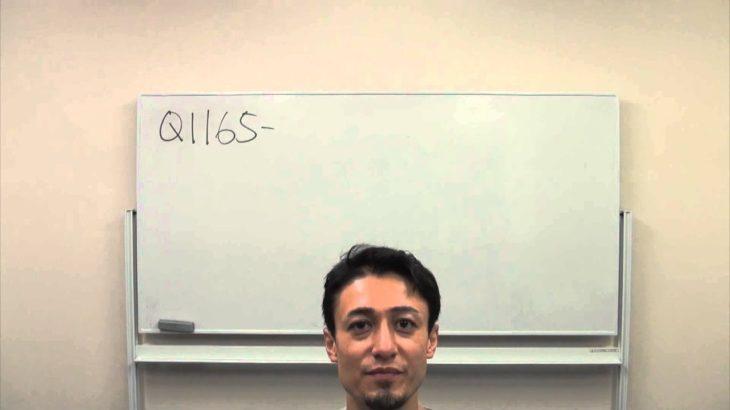 英語英会話一日一言-Q1165
