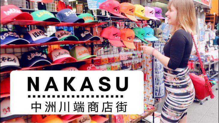 FUKUOKA'S OLDEST SHOPPING ARCADE 福岡の中洲川端商店街で散歩してみた!