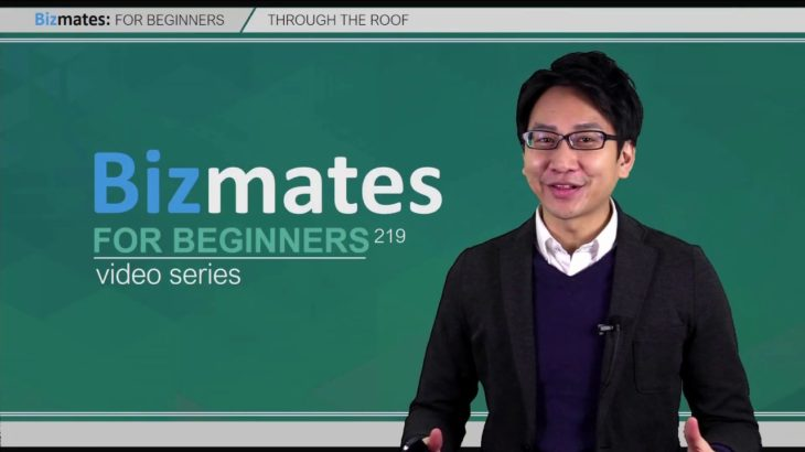 "Bizmates初級ビジネス英会話 Point 219 ""through the roof"""