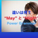 パワー 英文法 6