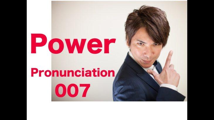 Power Pronunciation 007