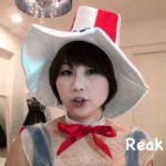 LとR の発音 ②(Leak & Reak)〔# 044〕
