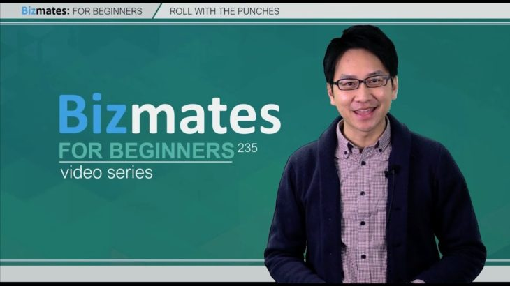 """Bizmates初級ビジネス英会話 Point 235 """"roll with the punches"""""""