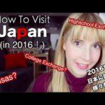 How To Visit Japan   来日したい人へのアドバイス