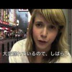 (日本語字幕) 失敗したVLOG. Failed Vlog.