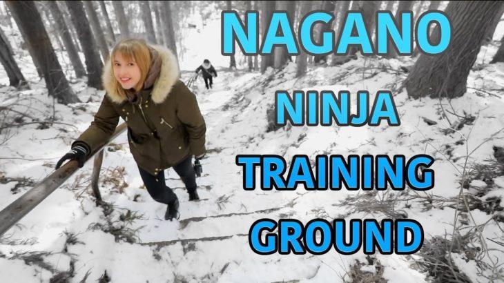 Ninja Training Ground!? The Truth About Japanese Ninja ここが忍者が修行していた場所!