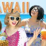 ハワイの最高な楽しみ方!買い物 + リラクゼーション + アドベンチャー!The best Hawaii trip ever!〔#566〕