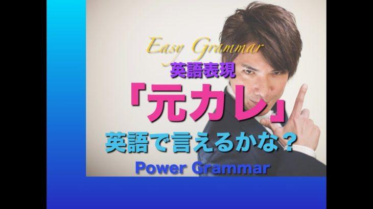 パワー 英文法 54