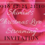 Shimon's Christmas Live Streaming