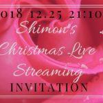 Shimon's Christmas Live Streaming