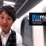英語メールの書き方:「大事な書類の送付を緊急でお願いする」Bizmates E mail Picks 111