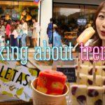 今流行りのアイスバー☆ 流行・人気は英語で?//  Frozen fruit bars! Talking about trends!〔# 337〕