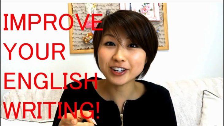 あなたの英語を直してくれるサイト!// A site that fixes your English!〔# 068〕