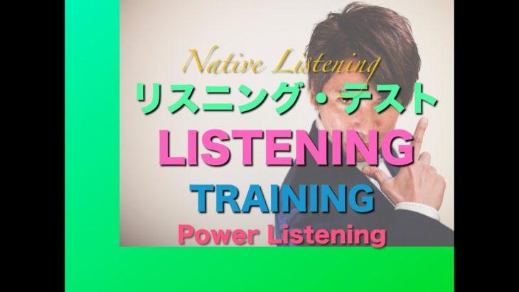 パワー 英語リスニング 38