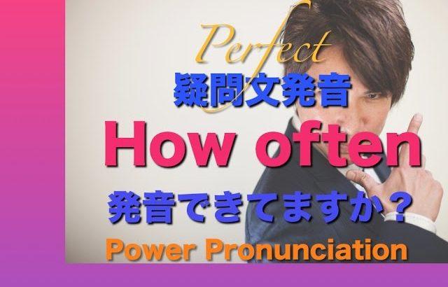パワー 英語発音 99